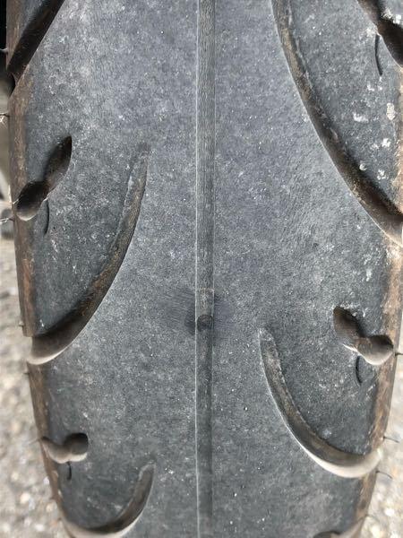 原付のタイヤなんですけど溝はまだありますか?またタイヤを見て交換時期を教えてください。