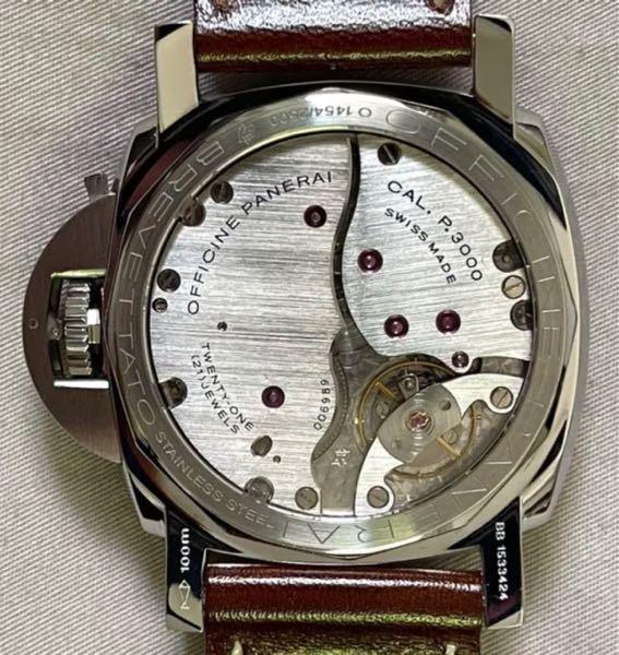 某、腕時計のOPのP.3000のムーブメントは3DAYSですが全巻で3日待ちますか? 振動数は21600振動ですか? 詳しい人教えて下さい まだ手に入れてないのですので質問させて頂きました
