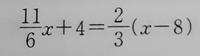 至急 この問題の解き方を教えてください。。。