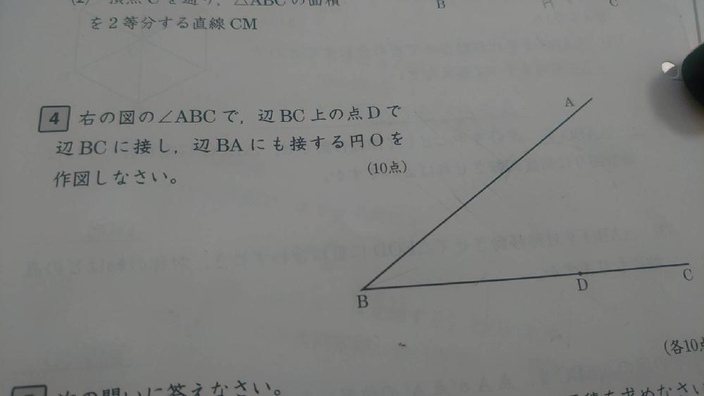 この問題の解き方を教えて下さる方はいませんか? どうやってもやり方が分からなくて…、 できる限り早く教えてくれるとうれしいです!