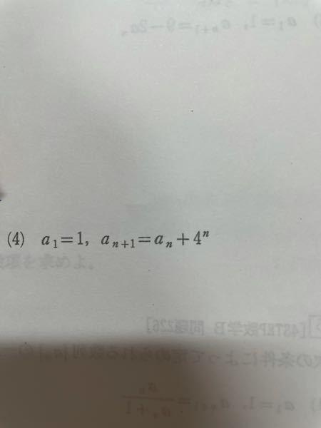 こちらの問題を解いて頂きたいです。 よろしくお願い致します。