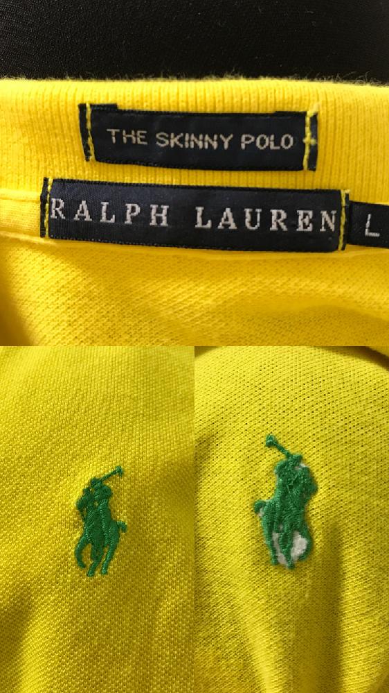 ラルフローレンのポロシャツなんですけどこれって本物ですか?分かる方いましたら教えて貰えると嬉しいです。 成分表示?の様なタグにはインパクト21でマカオ製と書いてありました。