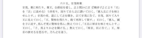 これの現代語訳をお願いします! 教えてください!