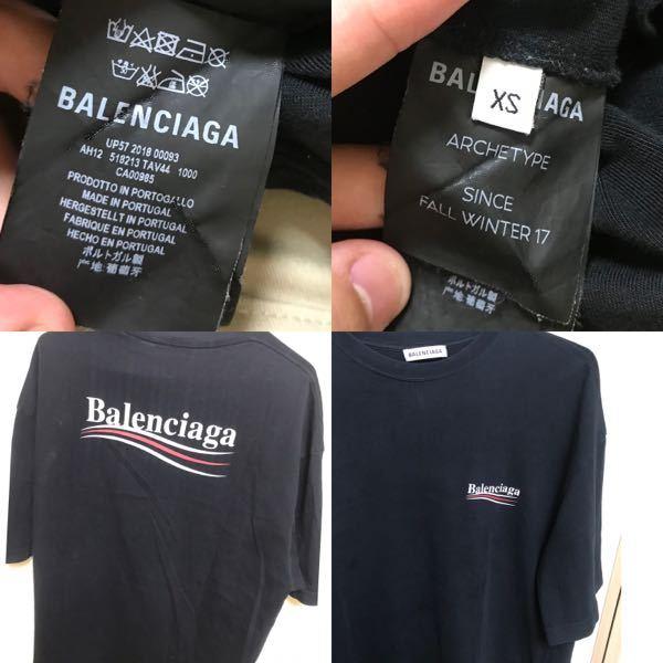 バレンシアガのTシャツの生地って薄いもんなんすか? タグとかは本物ぽいのですが、生地が薄くて偽物に感じてきました。