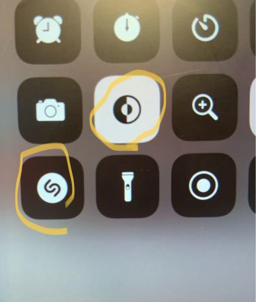 支給お願いします。 囲ってあるものはなんのアプリですか?