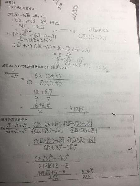(5)この後どう計算すれば良いか分かりません。 教えて下さい。