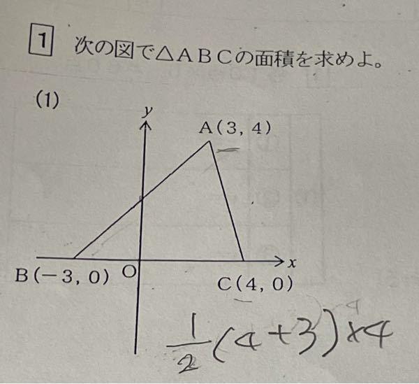 中3 関数 一次関数 教えて下さい 画像の問題の式は 2/1(4+3)×4 となると思うのですが、それぞれの数字がどこから出てきてるのか分かりません、 ご回答よろしくお願いします