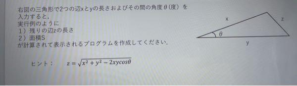 c言語 プログラミング n! 解答お願いします