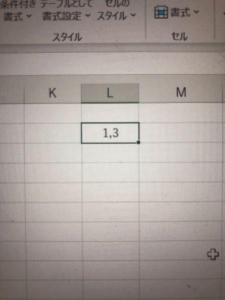 Excelでこのように1つのセルの中にカンマで区切られた2つの数値があるのですが、これを1個ずつ抽出する方法はありますか?Excel内でもPythonを用いてでも良いです。