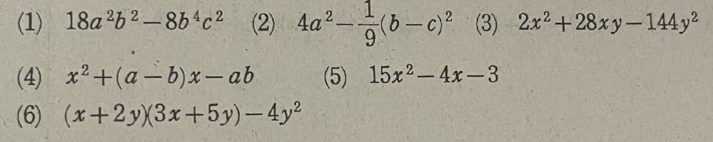 至急お願いしたいです 数学