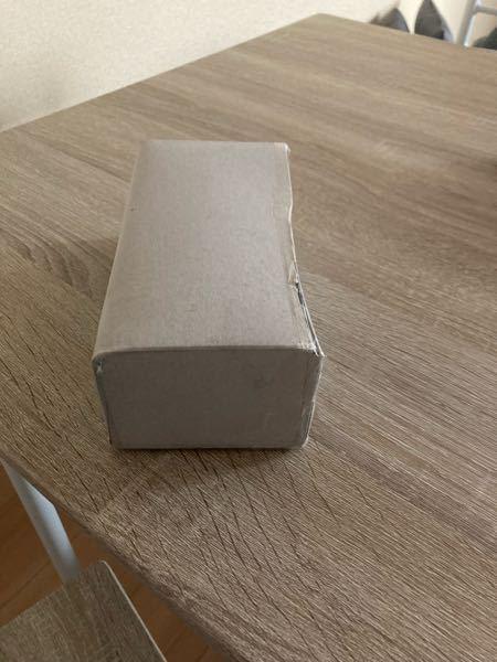 PayPayフリマで売れた商品をセブン発送したいんですけど 梱包したのですがどのような発送の仕方で発送したらいいのでしょうか?