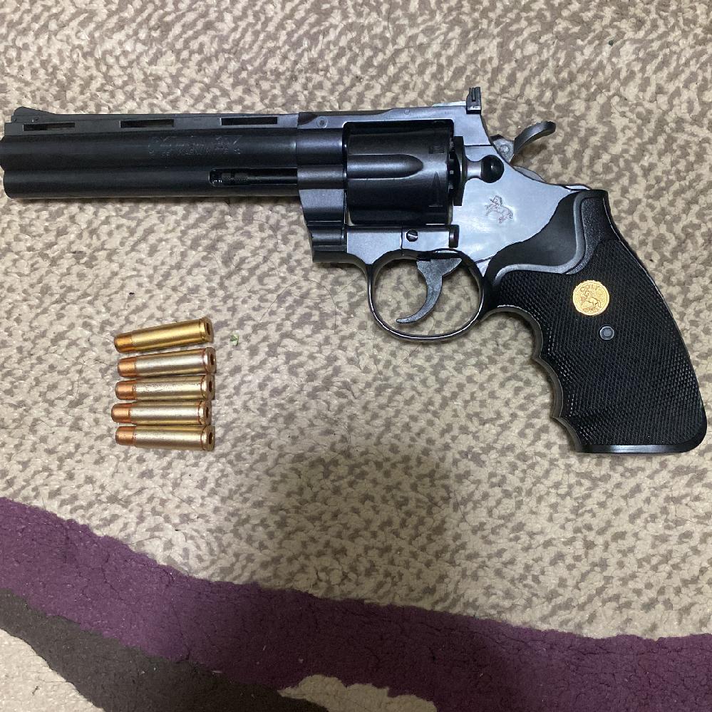この銃の相場はいくらですか?