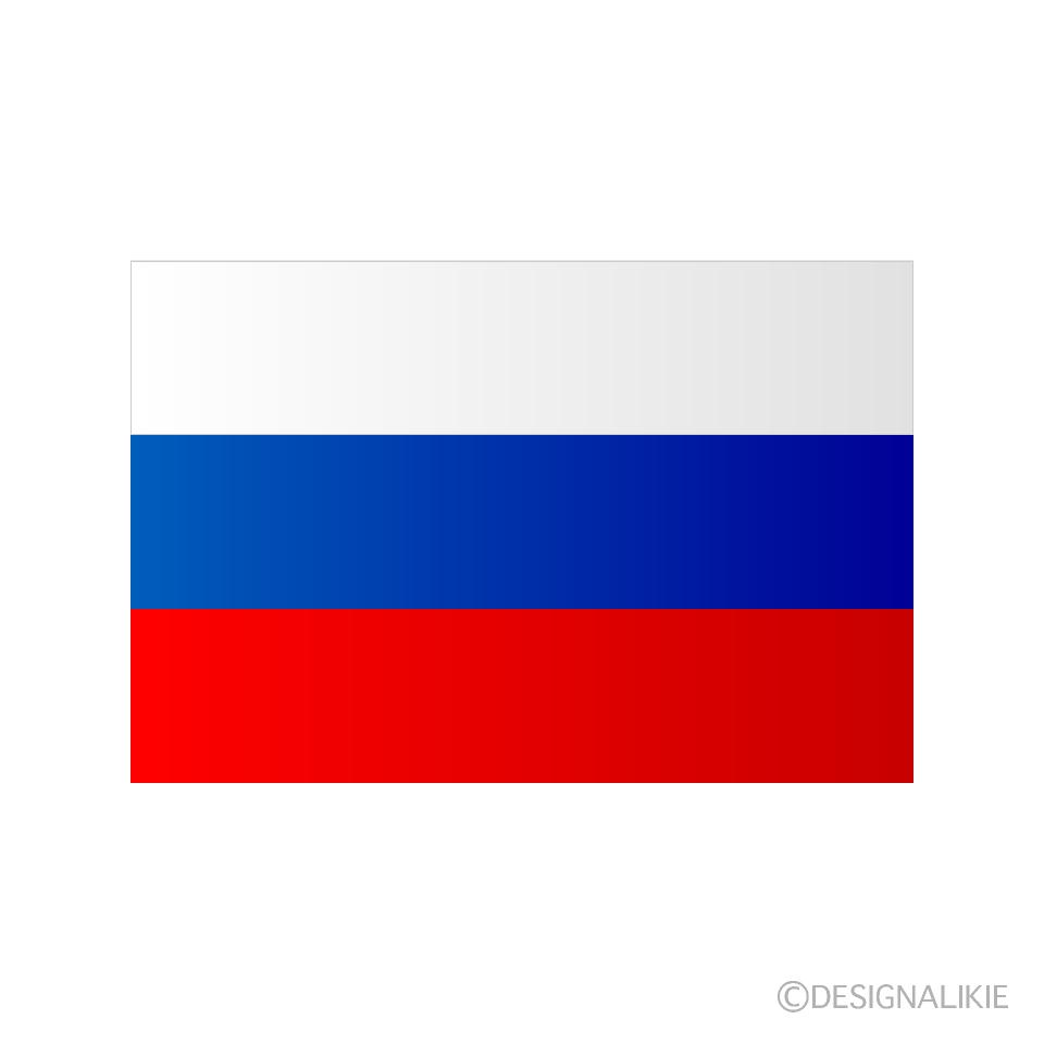 フランス共和国を始めとして、国旗がtricolor(三色旗)である国がありますが、ロシア連邦のもののように、三色が縦に並ぶ旗もtricolorと呼ぶのですか? また、縦に並ぶ三色旗と横に並ぶ三色旗を区別する簡潔な英語表現は何ですか?