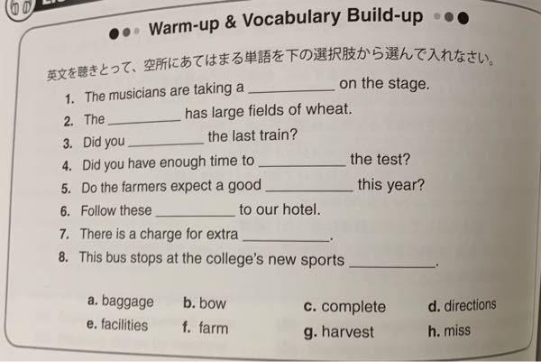 英語 こちらの問題の解答をお願い致します。