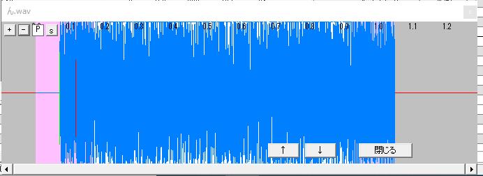 ●UTAUでfrqファイルが作られなくて困ってます● UTAUで人力ボイスを作っていたのですが、 「ツール」→「原音設定」→「エディタで値を編集」を押すとこの画像が出てくるんです、 この青い線が太すぎてfrqが作られないとこまでわかりました、 どなたかこの青い線は何なのか、細くする方法がわかる方がいたら 教えて欲しいです。