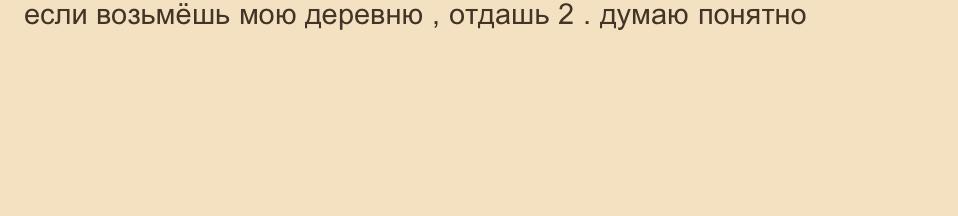 これはどういう意味ですか。