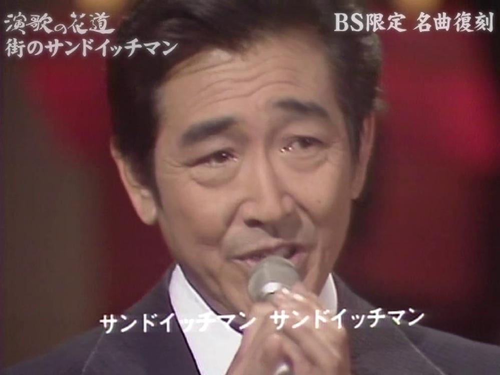 この歌、知ってますか? (^。^)b 鶴田浩二「街のサンドイッチマン」 https://youtu.be/VdlTp1jnKuw