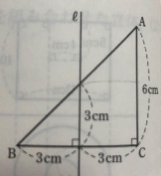 数学の図形の問題です。 答えは45π㎤です。 解説をお願いします。