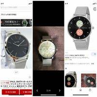 この写真の腕時計3本だとどれがいいと思いますか?