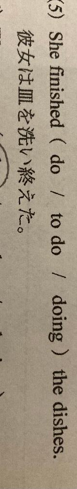 ( )内から適切な語句を選びなさい。 この問題が分からないので分かる人いたら教えてください!よろしくお願いします。