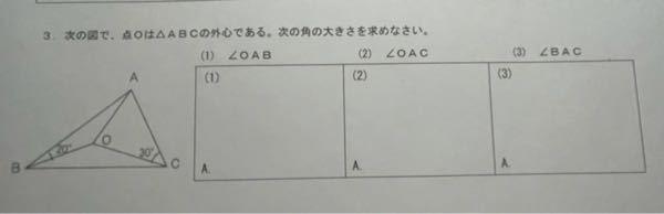 この問題の途中計算と答えを 教えていただけますか 宜しくお願い致します。