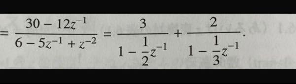 どのようにして、この式のように導出できるのか教えてください!