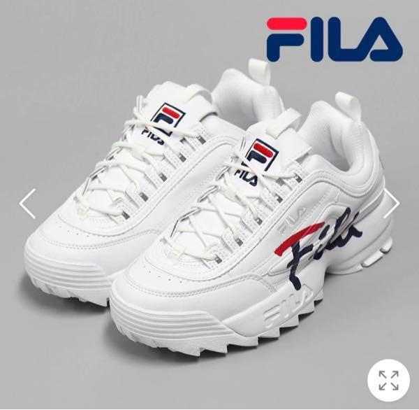 FILAのスニーカーについてです。 これってメンズかレディースどっちですか?