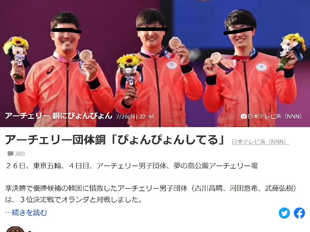 アーチェリーや卓球の選手は、体育会系っぽい顔じゃないですが、なぜですか?