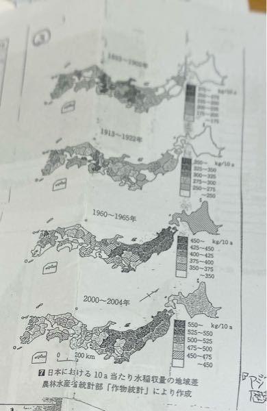 中部から近畿、東北、東北日本海側へと変化してる理由を教えてください