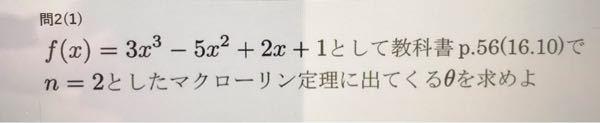 この問題の解き方教えて欲しいです!数学