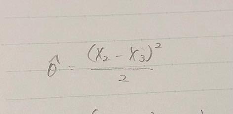 X1の分散をδ^2とするとき、θハットは母数θ=δ^2の不偏推定量であるか理由とともに答えよという問題です。どなたか解法を教えてください( ; ; ) X1、 X2、X3は独立同分布な確率変数で...