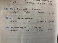 英語関係代名詞 4番が分かりません。 答えは②です。 何故ですか?