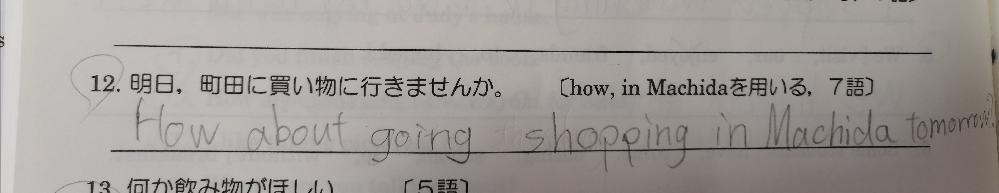 なぜgo to shoppingではいけないのでしょうか??教えて下さいm(_ _)m