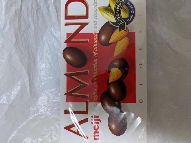 甘党の男って女性からモテませんか?やはり酒の強い男のほうが良いですかね?それと気が付いたらこのチョコレートはありませんでした。食い終わるまで約2分でした。