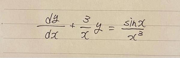 こちらの問題の一般解を求めれる方いたら解答お願いします!!