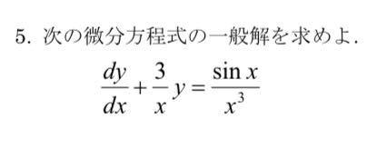 こちらの問題難しいと思います! もし解ける方いたら軽くで良いので解答お願いします!