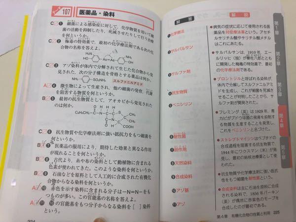 こういうのって入試ででますか?共通テストとか、MARCH、早慶の二次私大などで。
