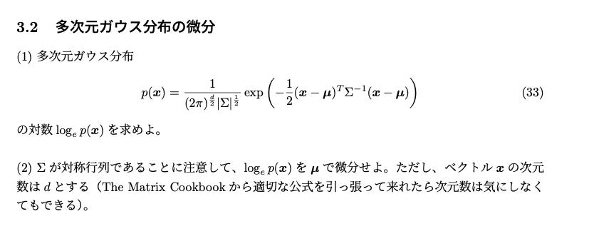 この問題の解き方,回答を教えてください.よろしくお願いします.(;▽;)