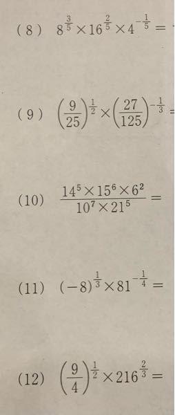 下の問題の解き方を教えてください。 よろしくお願いします。