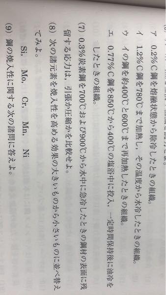 (7)の回答をおしえてください。 どのように答えれば良いのかわからないです。