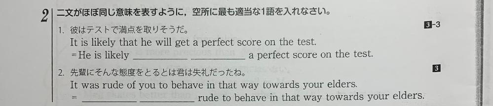 答えを教えて欲しいです。 範囲:形容詞・副詞
