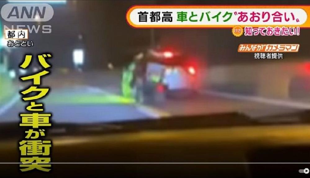"""日本全国の自動車ファンのみなさま方、そしてオートバイファンのみなさま方にお伺いをいたします。 ・ ぶつかった自動車とバイクとでは、どちらが修理代金がかかると思われますでしょうか。 ズバリ、いかがでしょうか。 ・ ・ ■ 車とバイク""""あおり合い""""・・・首都高で""""危険運転""""(2021年7月26日) ・ https://www.youtube.com/watch?v=ZG_78gjMrmk"""