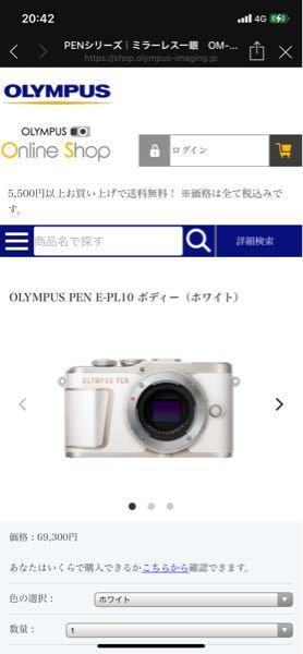 これだけ買っても写真撮れませんよね?