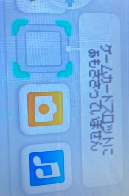 3DSにチートいれてCIAを色んなの入れた後に字幕みたいな文字が急に全部『あ 』に変わって初期化しても治らないからどうすればいいですか?