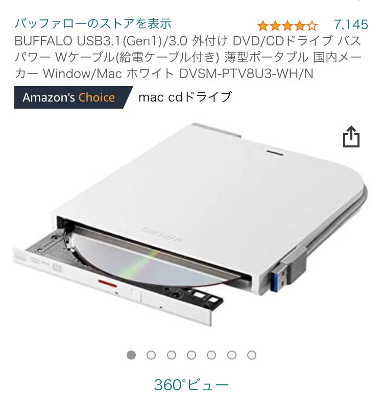これってブルーレイdvdに使用できますか?それともdvdだけですか? pcでライブdvdを見ようとしたら再生されないので、BluRayレコーダーを買おうと思ったのですがどれを買った方がいいのか分かりません。 教えてください