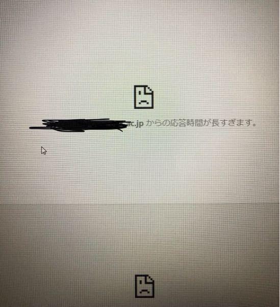 僕の大学のレポートは、その大学専用サイトにログインして提出しているんですが、 うちのWiFiでは、なぜか開くことができません。 スマホでもパソコンでも開きません スマホの4Gでは開けます パソコンで開こうとすると、写真のような画面が出てきます。 これは何が原因なのですか? WiFiは一人暮らしの家のWiFiです 実家のWiFiでは問題なかったです