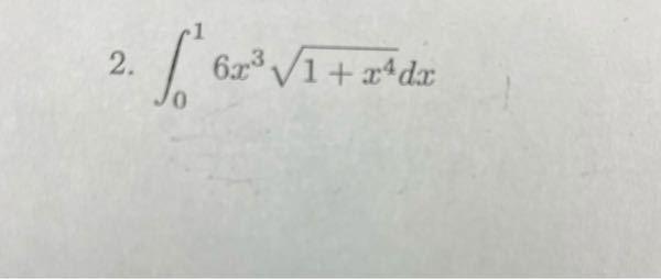 この問題が分からないです。 どう解くのでしょうか。