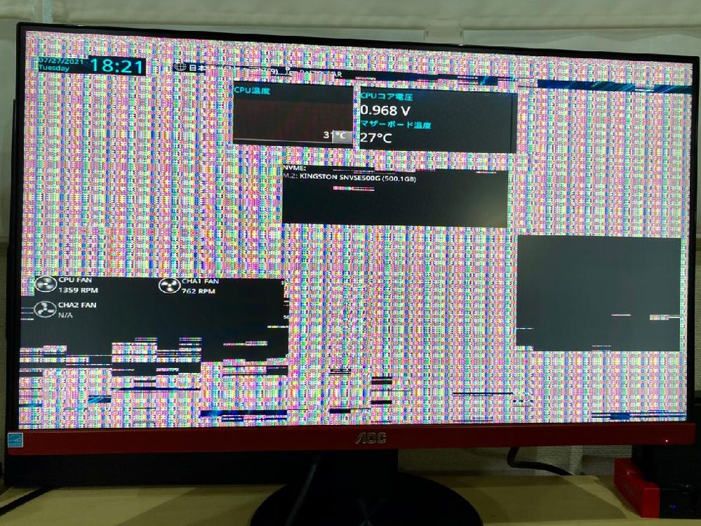 息子の件ですが、初めて自作pcを組みました。 構成はcore i3 10105f,gtx1050,8gbメモリ×2,m.2 500gb,prime H410-A,500w電源です。 組み立て終わりモニターに繋いだところ以下の写真のようになってしまいます。 カーソルを動かしたところは一瞬だけ表示されますがすぐ消えてしまいます。 調べてみても、同じ症状の人がいないためよくわからないです。 直す方法はありますか? (このモニター以外にもTVでも同じことになります。)