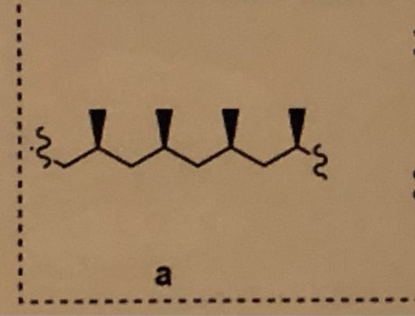 この構造式で表される物質は何ですか?
