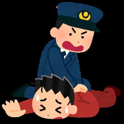大喜利 警察官「こらっ! どうして逃げるんだ!」 男性「○○○」